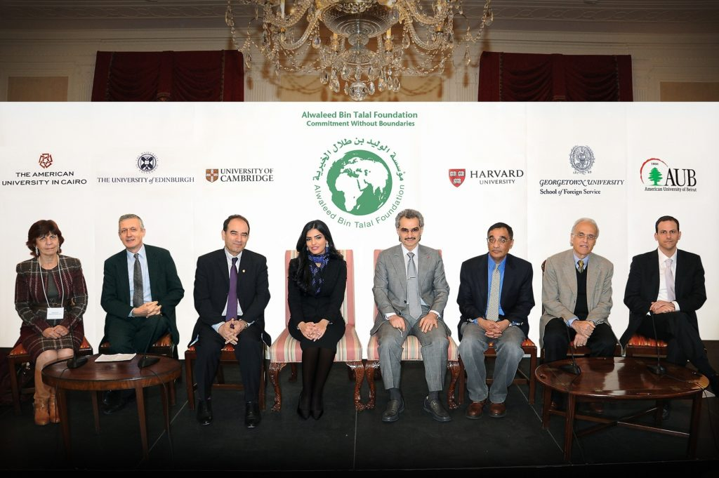 Harvard Hosts Forum on Islam and the West