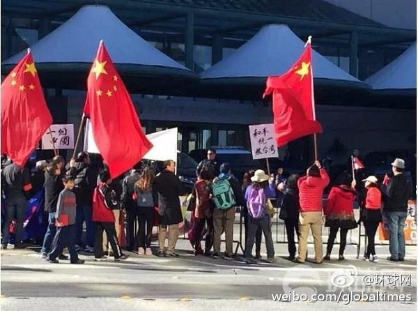 Pro-China groups protest Tsai Ing-wen visit in San Francisco (China News)