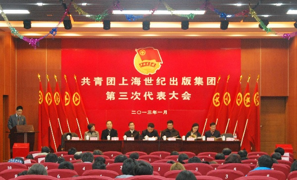 (Shanghai Century Publishing Group meets with Shanghai Communist Youth League)