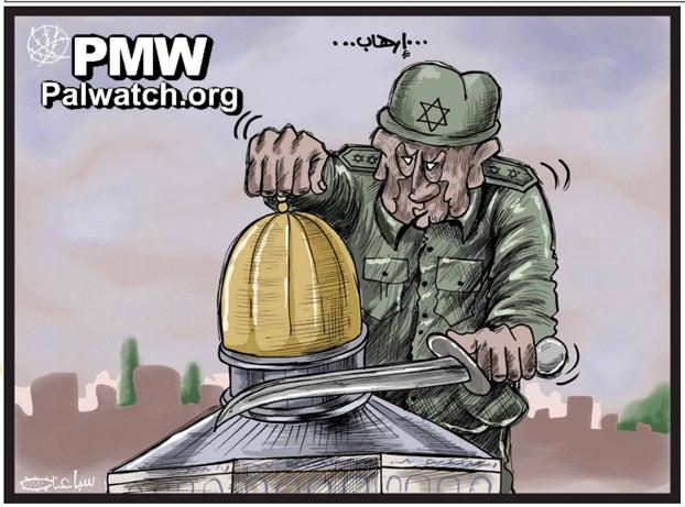(Official Palestinian publication Al Hayat Al Jadida cartoon this month)