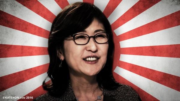 Tomomi Inada (Katehon, 2016)