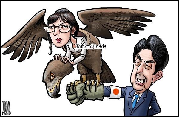 Tomomi Inada and Shinzo Abe (China Daily, 2016)