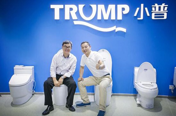 """Trump Toilets"": What happens in China without trademark protection."