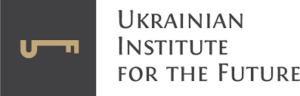 The Forgotten Potential of Ukraine's Energy Reserves