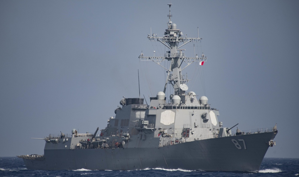The Arleigh Burke Class guided missile destroyer USS Mason (US Navy)