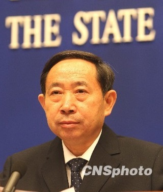 Chinese education minister Yuan Guiren (People's Daily)