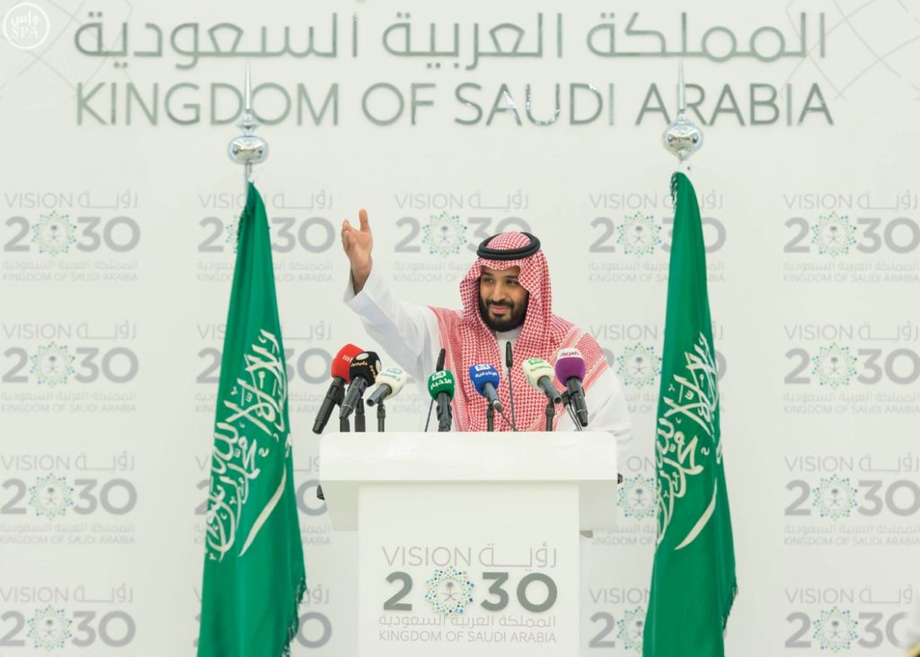 Deputy Crown Prince, Mohammed bin Salman, second deputy premier and minister of defense, announcing Saudi Arabia's Vision 2030 (Image Source: http://english.alarabiya.net/).