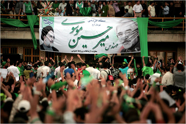 Campaign Rally for Mir Hussein Moussavi