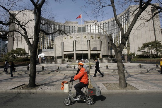 The People's Republic of China Central Bank in Beijing