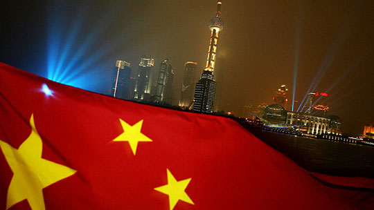 Economy of China - Wikipedia