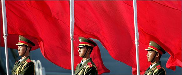 China's Military