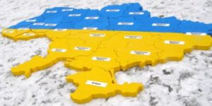 Revisiting Decentralization After Maidan: Achievements and Challenges of Ukraine's Local Governance Reform