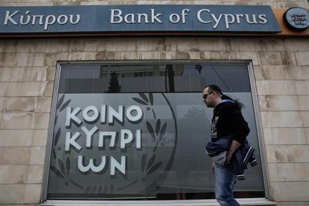 Photo Credit: REUTERS/Yorgos Karahalis