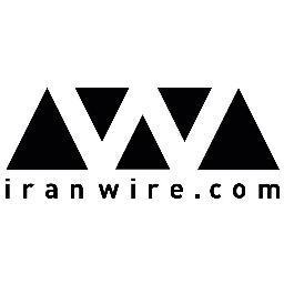 iranwire