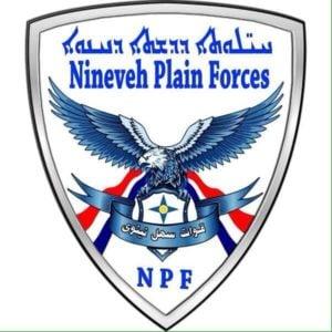 NPF patch, from SyriacsNews