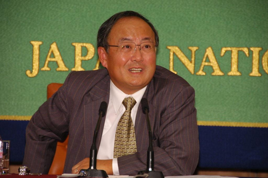 Masuo Nishibayashi