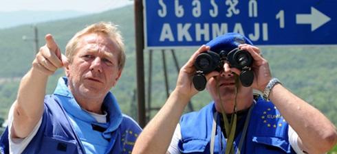 European Union Monitoring Mission