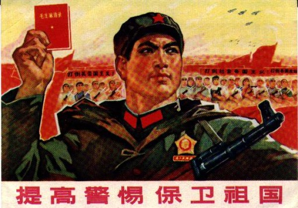 Return Of The Red Guards Foreign Policy Blogs