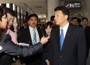 Japanese Lawmakers Denied Entry to South Korea