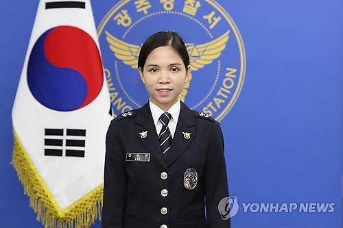 Vietnamese Policewomen Shine Light on South Korea's Commitment to Ensuring an Inclusive Society