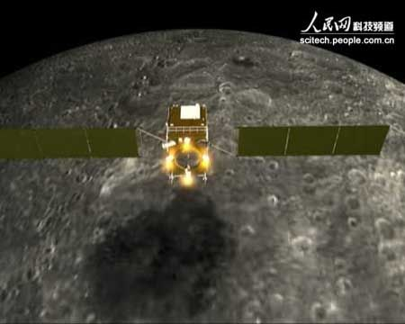 A Chinese artist's rendering of the Chang'e-1 probe headed to a successful crash landing on the Moon. Credit: Xinhua.